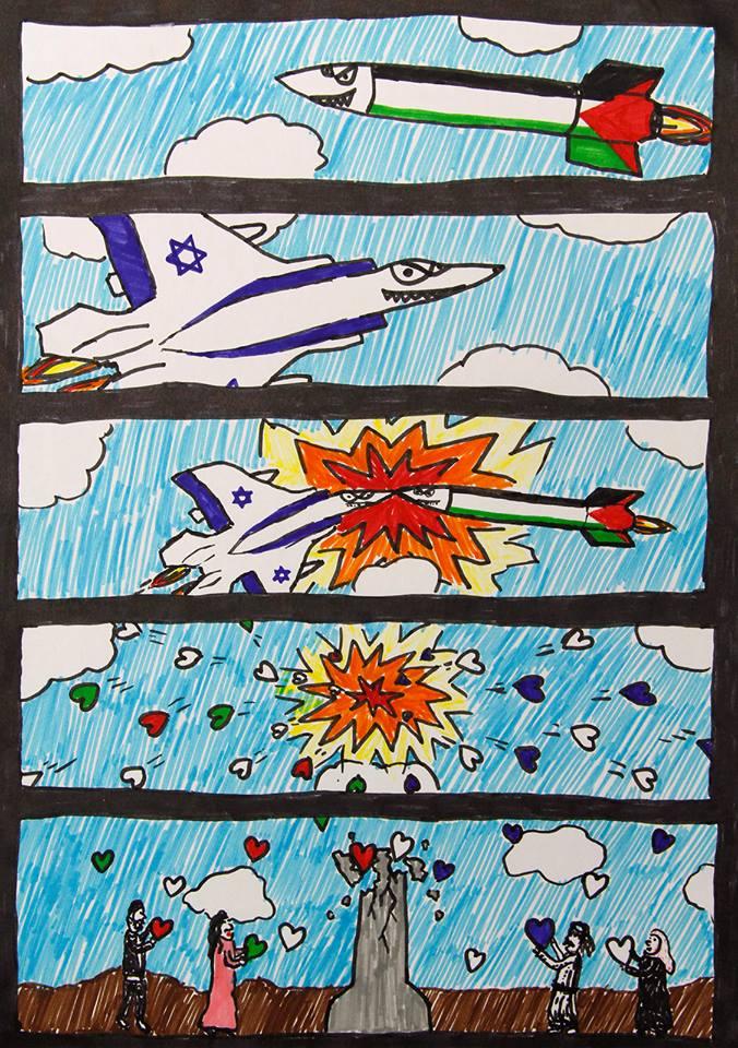 Bild von Ohad, 11 Jahre, Sderot