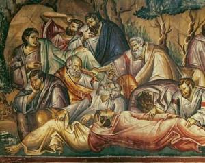 gethsemaneh